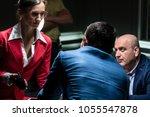 dedicated female prosecutor... | Shutterstock . vector #1055547878
