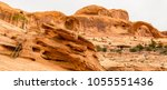 corona arch hike near moab  utah   Shutterstock . vector #1055551436