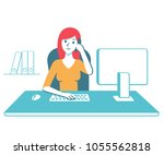 young business woman  secretary ... | Shutterstock .eps vector #1055562818