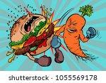 carrots beats a burger ... | Shutterstock .eps vector #1055569178