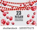 23 april children's day ... | Shutterstock .eps vector #1055575175