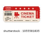 illustration cinema ticket... | Shutterstock . vector #1055581835