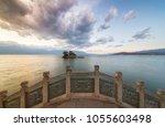 dali erhai small putuo sunset   Shutterstock . vector #1055603498