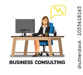 businessman consulting  ... | Shutterstock .eps vector #1055618165