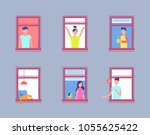 set of people in open window.... | Shutterstock .eps vector #1055625422