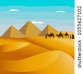 caravan of camels and people... | Shutterstock .eps vector #1055627102