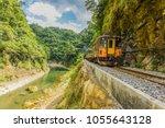 Trains Traveling At Pingxi Lin...