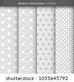 arabian pattern collections | Shutterstock .eps vector #1055645792