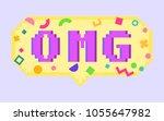 vector pixel art 8bit omg...   Shutterstock .eps vector #1055647982