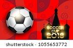 logo football cup 2018. design... | Shutterstock .eps vector #1055653772
