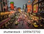 bangkok  thailand   march 26 ... | Shutterstock . vector #1055672732