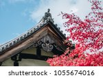 roof of japanese temple ... | Shutterstock . vector #1055674016