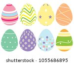 collection set of happy easter...   Shutterstock .eps vector #1055686895