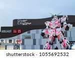 Small photo of Tokyo, Japan - March 18, 2018 : Unicorn Gundam RX-0 in front of Diver city mall locate at Odaiba in the evening