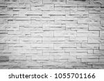 white and grey color brick...