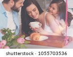 thankful for this moment.... | Shutterstock . vector #1055703536