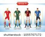 soccer or football team 2018... | Shutterstock .eps vector #1055707172