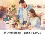 child upbringing. upset girl... | Shutterstock . vector #1055713928