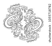 paisley background. hand drawn... | Shutterstock .eps vector #1055718782