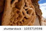 the forces that erosion exert... | Shutterstock . vector #1055719598