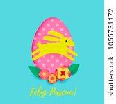 spanish happy easter greeting... | Shutterstock .eps vector #1055731172