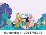 eid mubarak vector illustration ... | Shutterstock .eps vector #1055745278