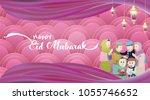 eid mubarak vector illustration ...   Shutterstock .eps vector #1055746652