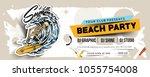 beach party banner  flyer ...