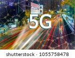 digital composite of 5g with... | Shutterstock . vector #1055758478