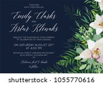 wedding invite  save the date... | Shutterstock .eps vector #1055770616