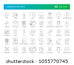 line icons set. workplace nad... | Shutterstock .eps vector #1055770745