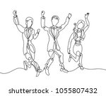 continuous line drawing of... | Shutterstock .eps vector #1055807432