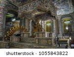 hue  vietnam   january 5 2015 ... | Shutterstock . vector #1055843822