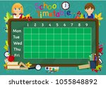 the timetable is the schedule... | Shutterstock .eps vector #1055848892