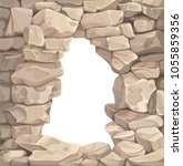 opening in the stone wall.... | Shutterstock .eps vector #1055859356