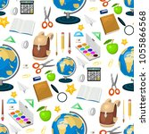 school supplies stationery... | Shutterstock .eps vector #1055866568