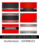 business card   set rally... | Shutterstock .eps vector #105588152