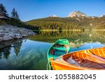 great view of black lake.... | Shutterstock . vector #1055882045