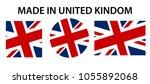 made in the united  kindom... | Shutterstock .eps vector #1055892068
