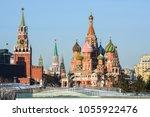 moscow kremlin. president putin'...   Shutterstock . vector #1055922476