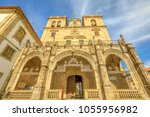 braga  portugal. bottom view of ...   Shutterstock . vector #1055956982