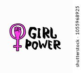 girl power venus fist shirt... | Shutterstock .eps vector #1055968925