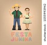 festa junina festival couple... | Shutterstock .eps vector #1055993942