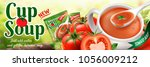 tomato instant soup  refreshing ...