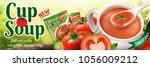 tomato instant soup  refreshing ... | Shutterstock .eps vector #1056009212