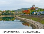 okayama castle and canal in... | Shutterstock . vector #1056060362