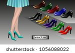 vector  shoes  try on shoes in... | Shutterstock .eps vector #1056088022