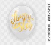 happy easter calligraphy with... | Shutterstock .eps vector #1056092495