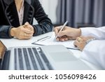 doctor information and ask... | Shutterstock . vector #1056098426