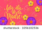mothers day in spanish with... | Shutterstock .eps vector #1056102536